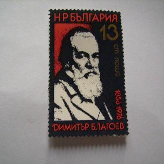 Болгария 1976 (3 марки)