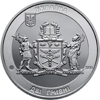 70 років Київському національному торговельно-економічному університету