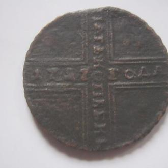5 коп. 1727 г.
