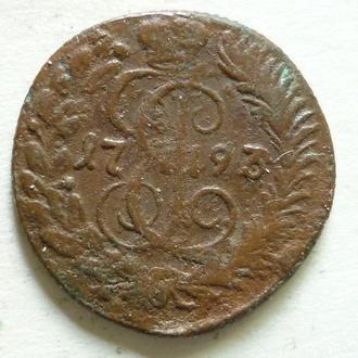 Полушка 1793 год КМ