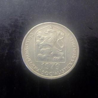 50 геллеров (1979) Чехословакия.