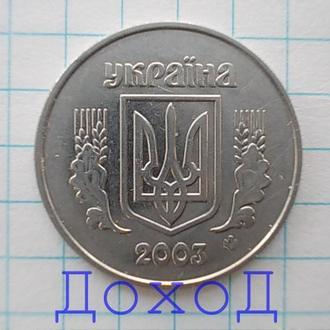 Монета Украина Україна 5 копеек копійок 2003 нечастая №1