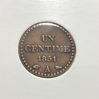 Франция 1 сантим 1851 Редкая Состояние