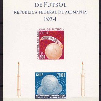 Футбол . Чили  1974 г MNH - плотная бумага/картон