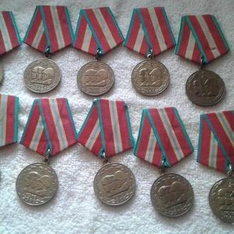 Медали 70 лет ВС СССР 10 шт