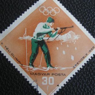 Венгрия 1968