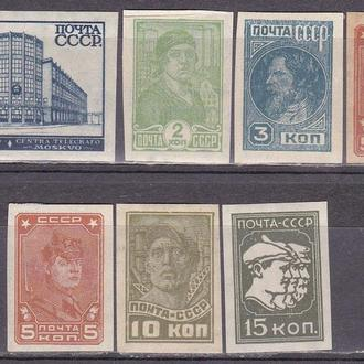 СССР 1931 стандарт без зубцов MH