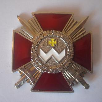 Орден Богдана Хмельницкого (круг)