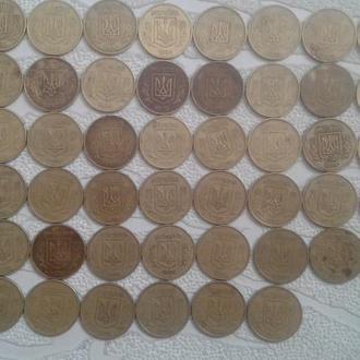 Обиходные монеты 50 коп.-1992 года