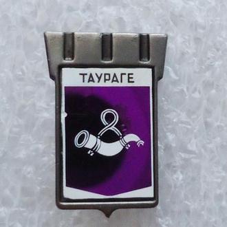 герб Таураге геральдика ситалл