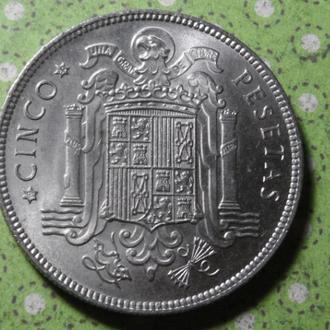 Испания 1949 год монета 5 песет 1950