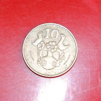 10 центов 1983 г Кипр