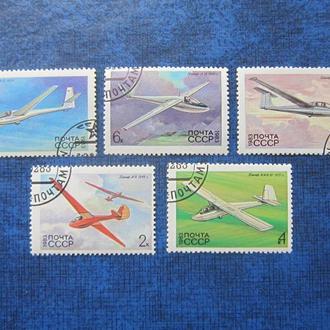 5 марок СССР 1983 самолёты планеры