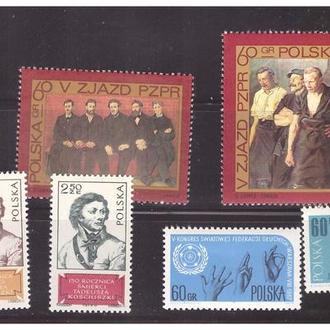 OLD STAMPS POLAND RARE !!! MNH
