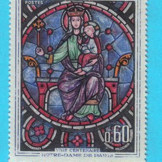 Франция Ми 1474, 1964 год MNH!