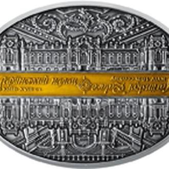 Пам`ятна медаль Маріїнський палац (Мариинский дворец). Срібло (серебро), 2018