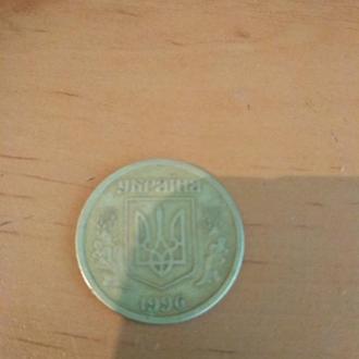 Монета ,1грывня 1996года