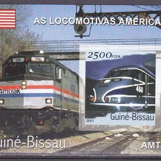 Гвинея -Бисау локомотивы MNH
