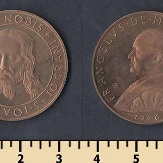 Мальтийский орден 10 грани 1976