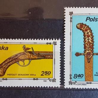 Польша 1981 день филателии СТАРИННОЕ ОРУЖИЕ Михель = 1,7 евро**