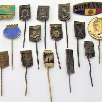 Значки Румыния СССР тяжелые 18 шт.