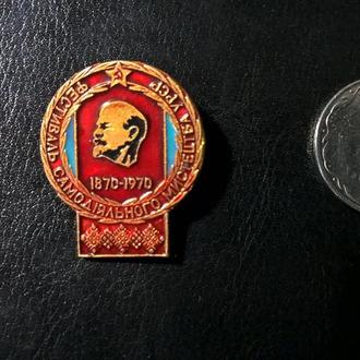 Значок СССР Фестиваль самодіяльного мистецтва УРСР