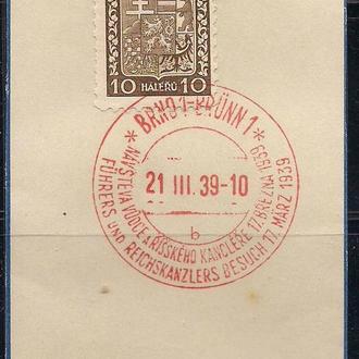 Рейх, 1939 г., спец гашение