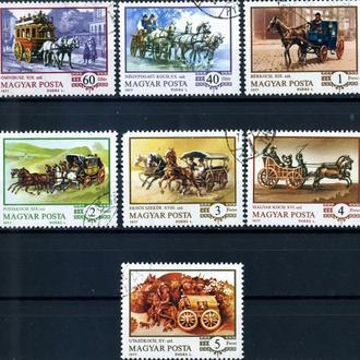 Венгрия. История транспорта (серия) 1977 г.