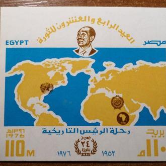 Египет  блок КЦ=8м