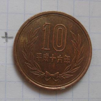 ЯПОНИЯ. 10 йен.