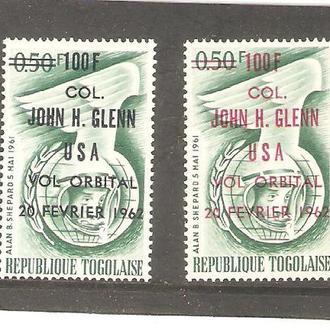 Космос  Того  1962г. MNH