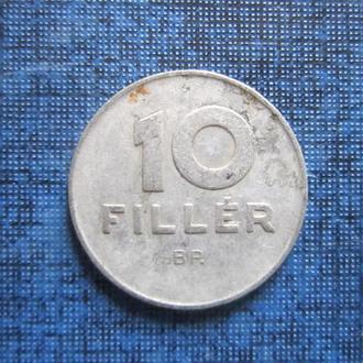 Монета 10 филлеров Венгрия 1978 фауна птица