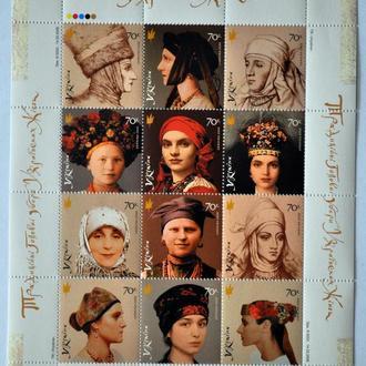 Україна, 2006 р. Традиційні головні убори українських жінок.