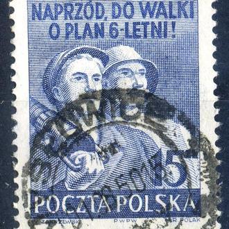 Польша. План народного хозяйства (серия) 1950 г.