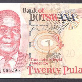 Боны Африка Ботсвана 20 пул 2006.