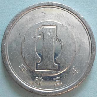 (А) Япония 1 йена 1991
