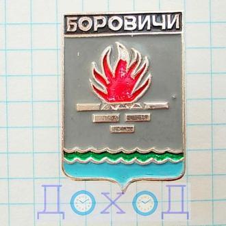 Значок Боровичи Новгородская область Россия герб №1