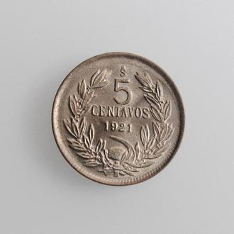 "Чили 5 сентаво 1921 г. So, BU, ""Республика Чили (1899 - 1959)"""