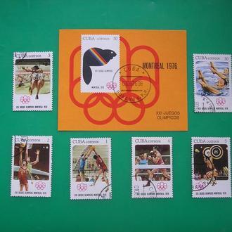 Куба1976 Спорт