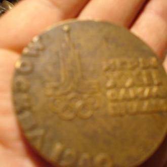 Медаль-Ігри 22 Олімпіади  Москва 1980