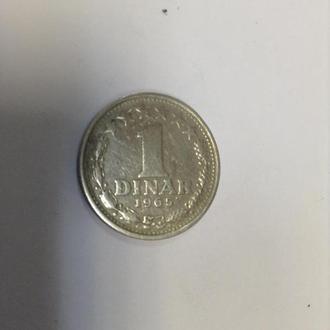ЮГОСЛАВИЯ, 1 динар 1965