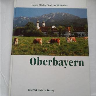 Oberbauern // Hanns Glocke, Andreas Riedmiller