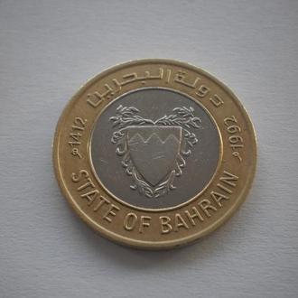 Азія. Бахрейн. 100 філс. 1992 рік. Бі-метал. Повна деталізація. Відмінний стан. Недорого.