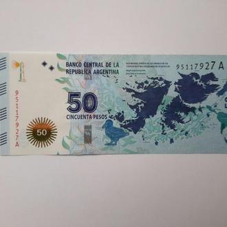 Аргентина. 50 песо  2015 год. UNC.
