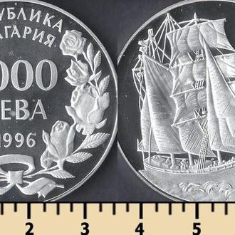 Болгария 1000 лева 1996