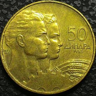 Югославия 50 динаров 1955 год ОТЛИЧНАЯ!!!!