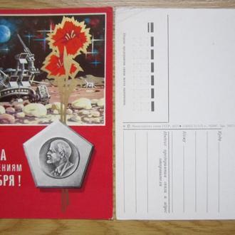 СССР Космос Луноход