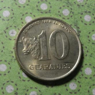 Парагвай 10 гуарани 1990 год монета !