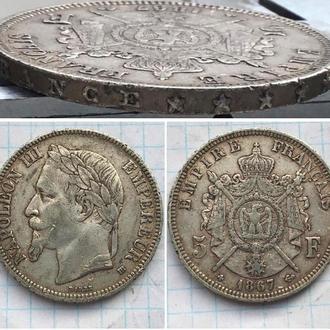 Франция 5 франков, 1867г. Отметка монетного двора: BB - Страсбург / Император Наполеон III