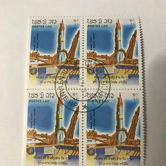 Космос/ Полеты/ ракета/ Лао/ 1985